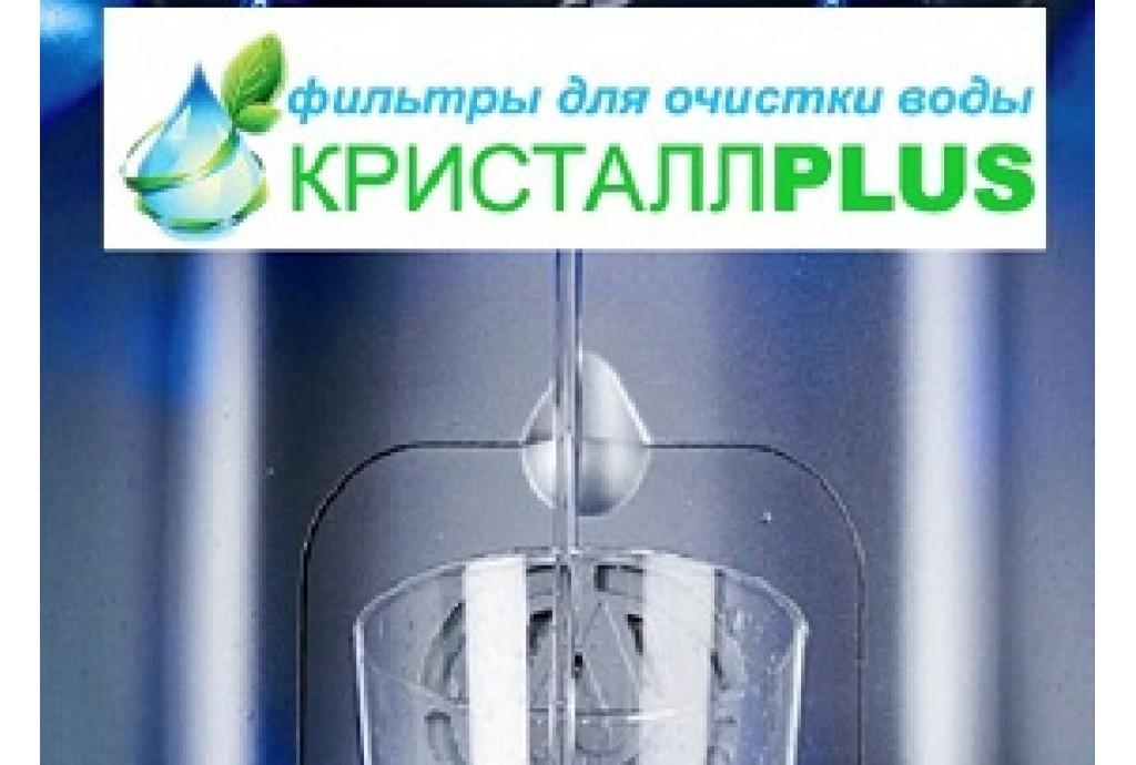 Фильтры для воды в нашем интернет магазине