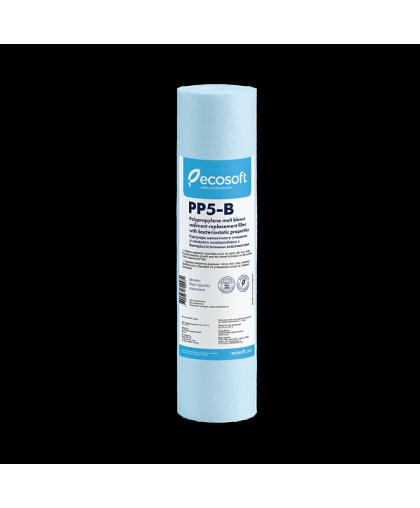"""Картридж бактерицидный из вспененного полипропилена Ecosoft 10"""" 5 мкм"""