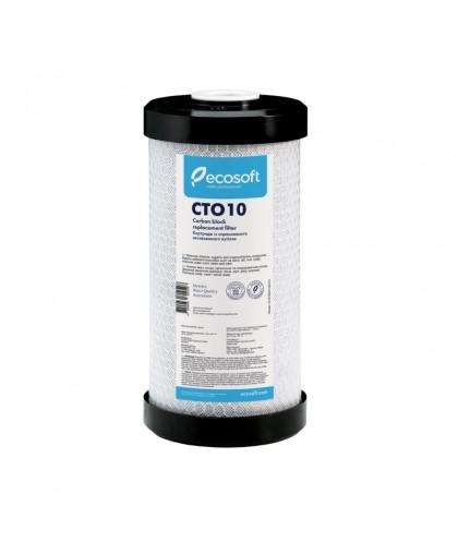 """Картридж из прессованного активированного угля """"Ecosoft СТО 10"""" ВВ"""